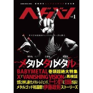 http://demon-kakka.jp/information/51u3S8WsRWL._SL500_AA300_%5B1%5D.jpg